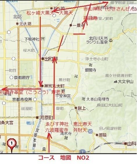 コース 地図 NO2題.jpg